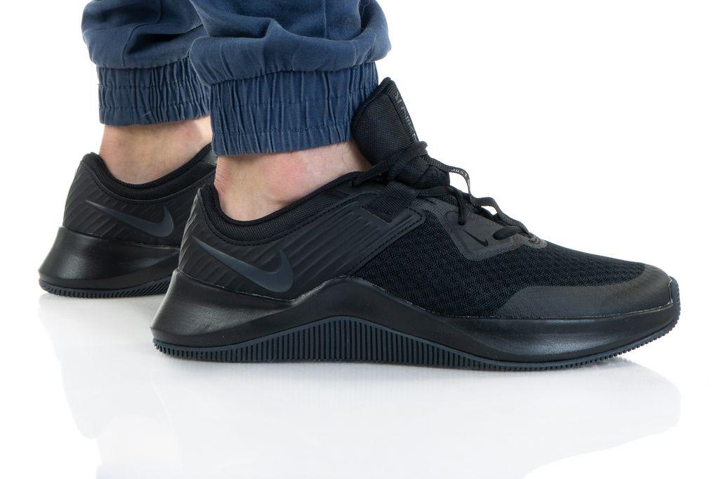 Nike MC TRAINER CU3580-003