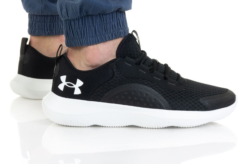 Under Armour UA Victory 3023639-001