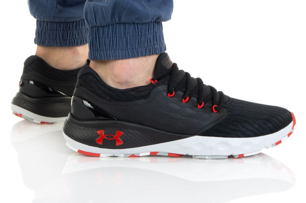 Under Armour UA Charged Vantage Marble 3024734-001